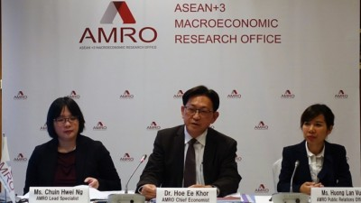 AREO 2017 launch panelists